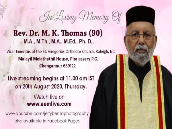 Livestream link for Thomas Achen's Funeral Service